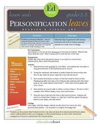 personification art integrated art lesson plans educationcloset  this lesson in pdf