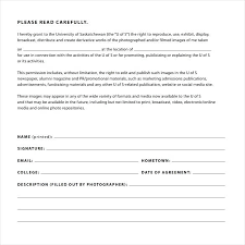 Media Release Consent Form Template Social Uk – Rigaud