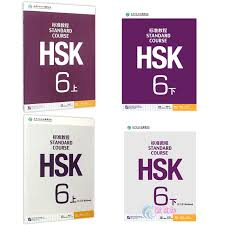 New Hot <b>4PCS</b>/<b>LOT Chinese</b> Standard Course HSK 6 (Include CD ...