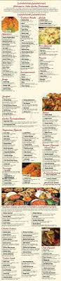Lights Of India South Bend Lights Of India Menu In South Bend Indiana Usa