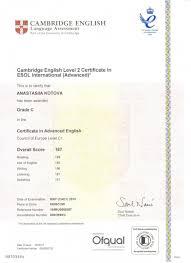 ФЭСН РАНХиГС Диплом переводчика английского языка в сфере профессиональной коммуникации Диплом Кембриджского университета по английскому языку