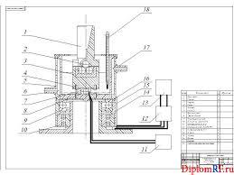 Выпускная квалификационная работа по ремонту клапана ГРМ  все чертежи