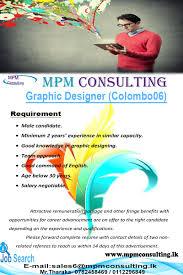 graphic designer mpm consulting latest vacancies in sri lanka jobs best job site in sri lanka lk