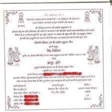 birthday invitation card in french hindi