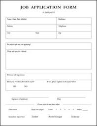 Mock Application Form 11 Best Application Form Images Application Form Online
