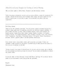 Grant Letter Template Funding Proposal Cover Letter Grant Grant