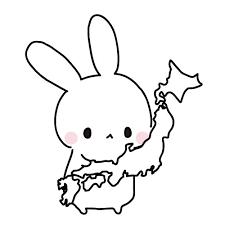 日本を持ったうさぎさんフリー素材科目シリーズ パンダ動物