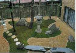 Small Picture Japan Society of the UK Create Your Own Japanese Garden A