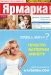 Русский секс в колготках
