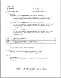 Bistrun Education Qualification Format In Resume Resume Template