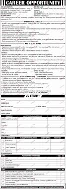 Sample Resume For Company Secretary Fresher Sample Resume for Articleship Unique Resume format for Freshers 50