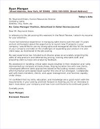 Management Cover Letter Sales Manager Cover Letter Sample