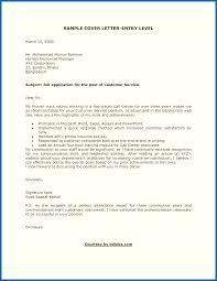 Cv Letter Format Cv Cover Letter Format Cover Letter Sample 24a24i Simple Marionetz 15