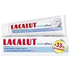 Зубная паста Lacalut Мульти-эффект 100 мл ... - ROZETKA