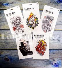 купить временную татуировку для использования в домашних условиях