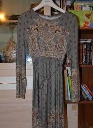 Купить бриджи <b>marella emme</b>, <b>платье</b> для беременных, Выборг ...