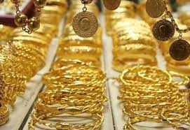 4 Ekim 22 ayar altın bilezik fiyatları ne kadar oldu? 4 Ekim 2021 Pazartesi  14,18 ve 22 ayar bilezik ve altın fiyatları... - Finans haberlerinin doğru  adresi - Mynet Finans Haber