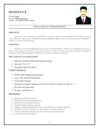 Drafting Resume Examples Unique Draftsman Resume Sample Draftsman Resume Sample Architectural