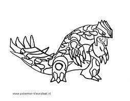 How To Draw Pokemon Groudon Best Ias Of Coloring Pages Fabulous