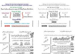 marriage invitation card format in urdu invitation card hindi fresh wedding card matter in hindi cdr