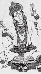 Lord Hanuman Art 4K Ultra HD Mobile ...