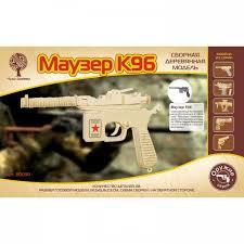 <b>Конструктор Wooden Toys</b> Маузер К96 80030 Артикул 404656 ...