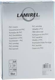 <b>Lamirel</b> LA-78683 <b>Transparent A4</b>, Blue <b>обложка</b> для переплета ...
