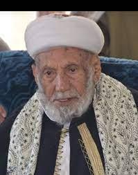 وفاة مفتي الديار اليمنية الشيخ الجليل والعلّامة الفاضل نبراس الوسطية  والاعتدال القاضي محمد بن إسماعيل العمراني