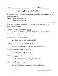 4th Grade Vocabulary Worksheets | Homeschooldressage.com