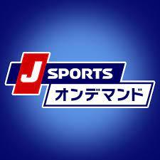 Jsports オン デマンド