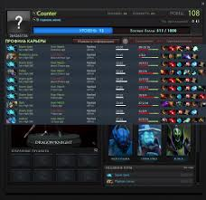 calibration for new players after buying battle pass dota2