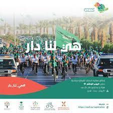 Saudi Olympic   الأولمبية السعودية (@saudiolympic)