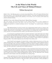 essay about family history essay family history essay examples  at the wheel of the world the life and times of michael polanyi document is being essay family tree