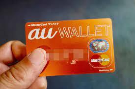 Au プリペイド カード