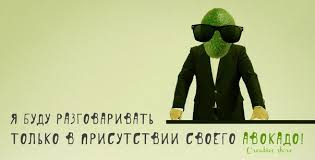 Сына нардепа Попова проверяют на причастность к другим преступлениям - Цензор.НЕТ 2200