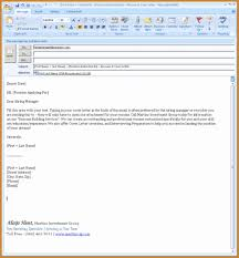 How To Email Your Resume How To Email A Resume And Cover Letter Resume Cover Letter Email 2