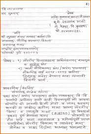 shanti cards in free custom invitation letter marathi format fresh vastu shant great