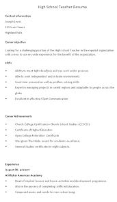 School Teacher Resume Sample High School Resume Examples High School Student Resume Example 24