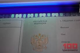 Преподавать итальянский в москве без диплома avia interclub spb ru  корочки об образовании Получить корочку о высшем образовании можно двумя преподавать итальянский в москве без диплома способами обычным отучившись