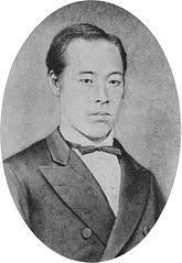 「1873年 - 東京師範学校附属小学校(現・筑波大学附属小学校)」の画像検索結果