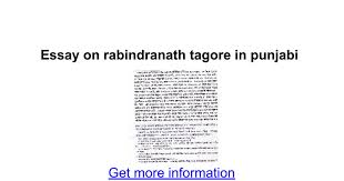 essay on rabindranath tagore in punjabi google docs