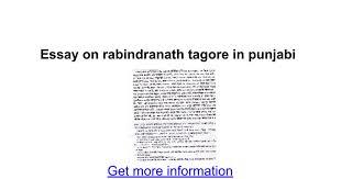 essay on rabindranath tagore in punjabi google docs