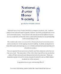 national junior honor society letter of recommendation example honor essay national junior honor society letter of recommendation example national junior honor society letter of