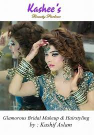 81 best images about kashee s bridal makeup on models stani and makeup