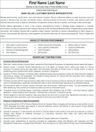 Resume Objective For A Bank Teller Resume Beautiful Investment