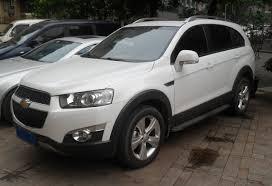 All Chevy chevy captiva 2012 : File:Chevrolet Captiva facelift China 2012-06-07.JPG - Wikimedia ...
