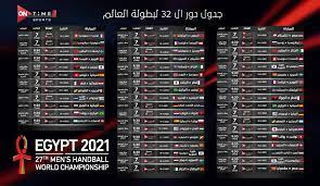 تردد قناة أون تايم سبورت 3 OnTime Sports نايل سات الناقلة مباراة مصر اليوم  - ثقفني