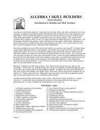 skill builders for algebra
