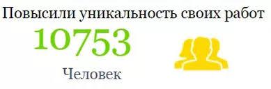 Контрольные курсовые и дипломные работы на заказ Повышение уникальн Отчёт по практике Срочно в Сочи написать реферат в Сочи за 1 день отчётпо