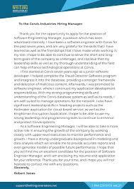 internal job cover letter sle